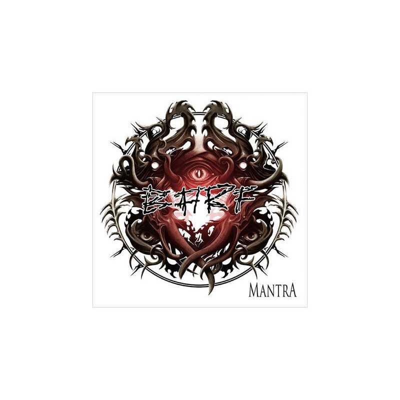Barf - Mantra - LP Vinyl