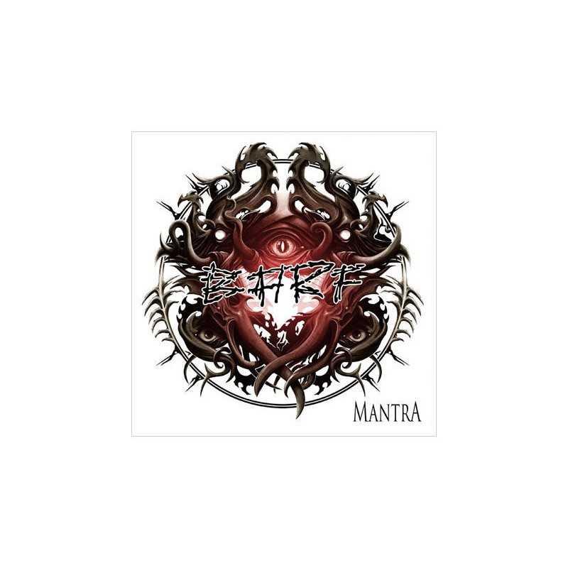 Barf - Mantra CD