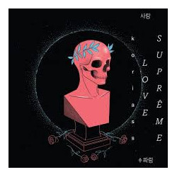 Koriass - Love Suprême - LP...