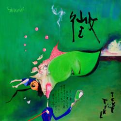TEKE::TEKE - Shirushi - LP...